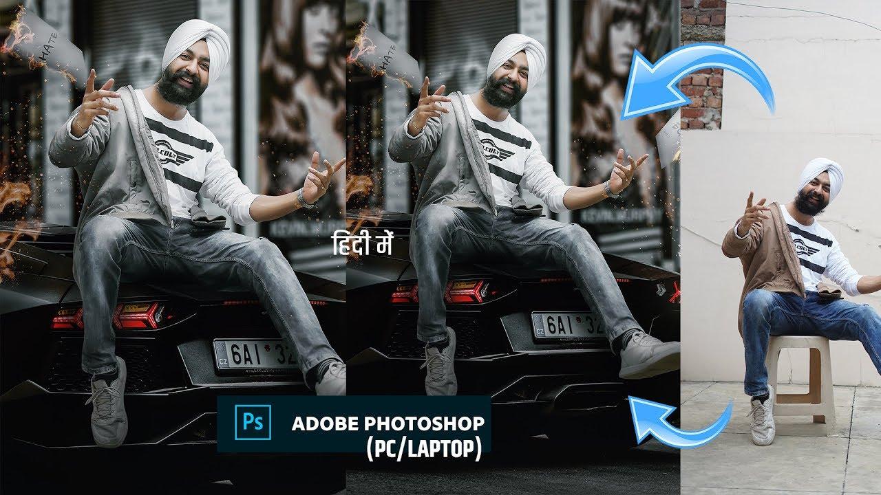How I Edited my Instagram Photo | Hindi | Photoshop CC | Intermediate Level Tutorial