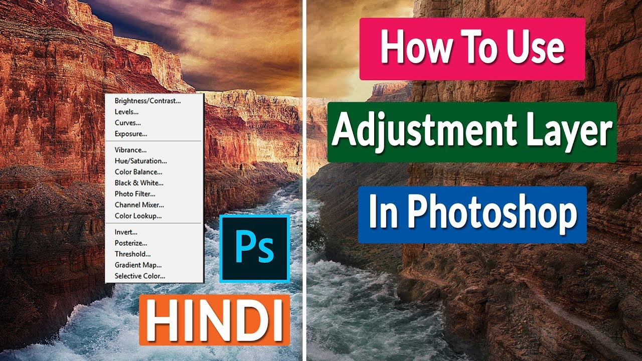 How To Use Adjustment Layer In Adobe Photoshop CC 2019 [ HINDI ]
