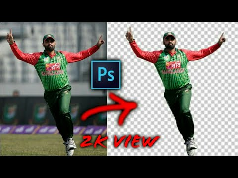 How to remove background in Mobile Adobe Photoshop / background Eraser 2019