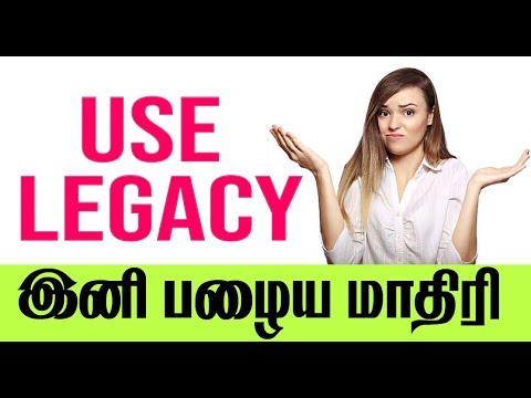 How to use Legacy Workspace in Adobe Photoshop  - Nila Racigan's Tamil tutorial