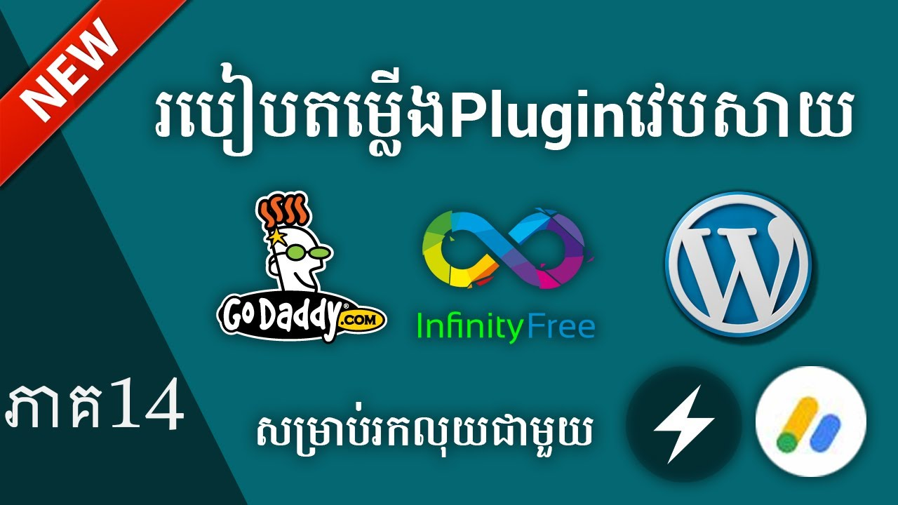 How to create website on WordPress free Khmer - Install Plugin
