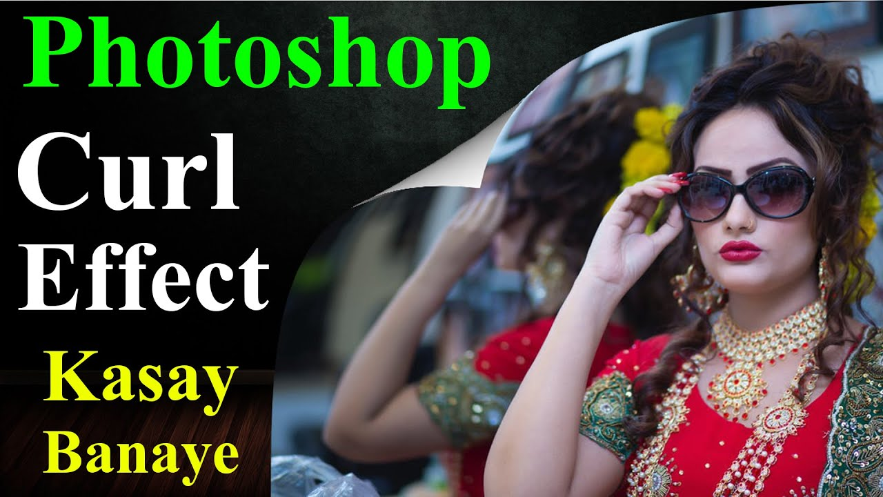 Adobe Photoshop CC | Page Curl Effect | Page Turn Effect Tutorial