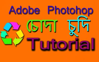 Adobe Photoshop Logo Design Tutorial || Photoshop Chuda Chudi Best Logo Design Tutorial 2020 ||