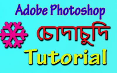Adobe Photoshop Color Logo Design Tutorial || Photoshop Advance Chuda Chudi Tutorial 2020 ||