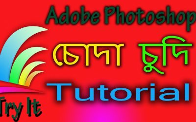Adobe Photoshop Tree Logo Design Tutorial || Photoshop Tree Chuda Chudi Tutorial 2020 ||