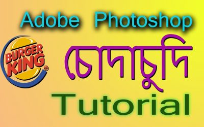 Adobe Photoshop Logo Design Tutorial 2020 || Photoshop Chuda Chudi Logo Design Tutorial ||