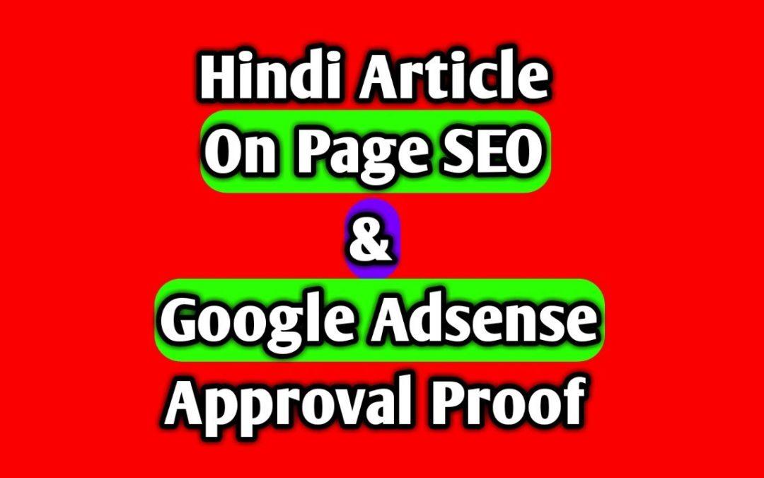 How to write SEO friendly Hindi & Hinglish article | on page SEO & keyword placement tips in Hindi