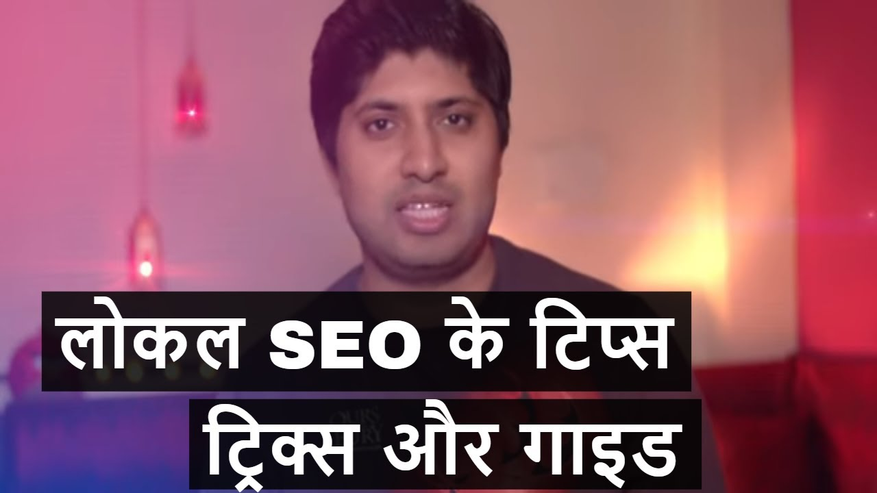 Local SEO   Professionally Simple Tips- NAP, Citations, Link Building
