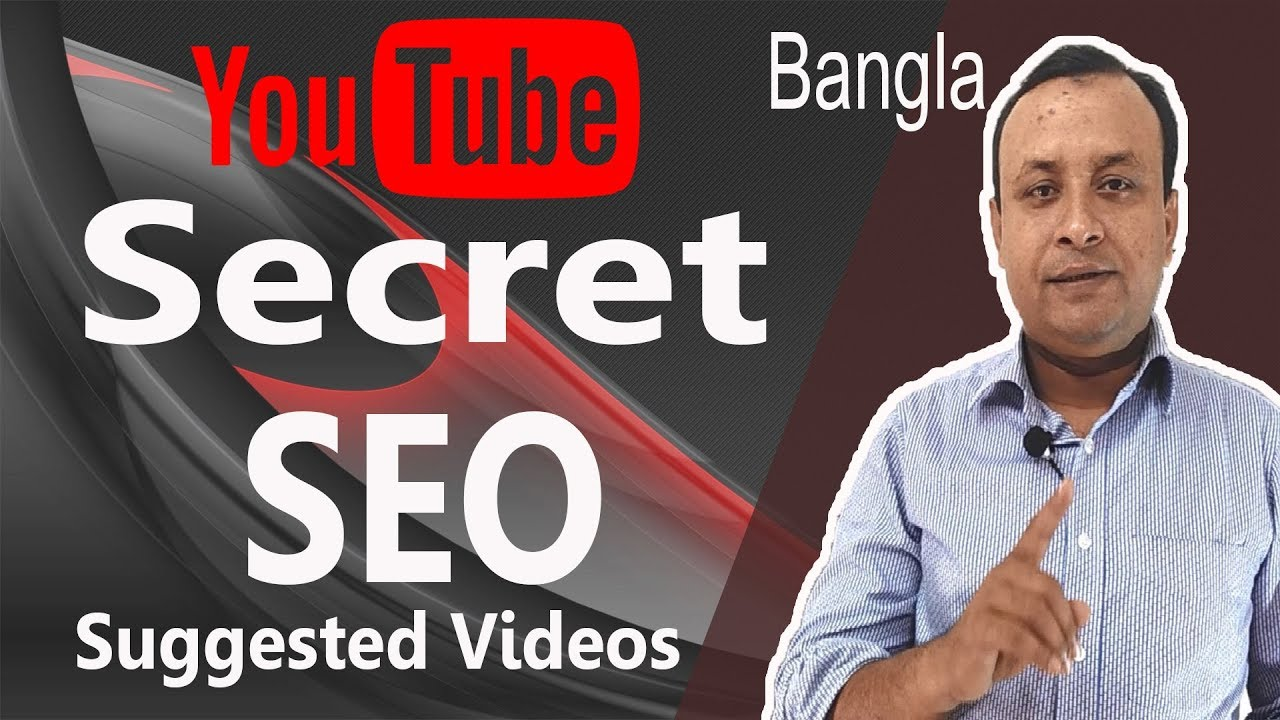 YouTube Secret SEO tips Bangla | Traffic sources | Suggested Videos