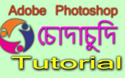 Adobe Photoshop Logo Design Tutorial 2020 || Photoshop Chuda Chudi April Logo Deign Tutorial ||