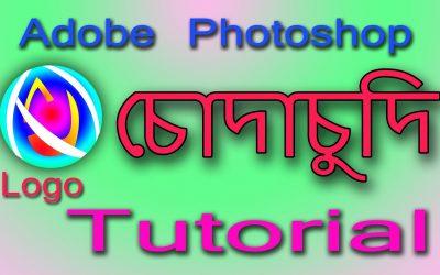 Adobe Photoshop Logo Design Tutorial 2020 || Photoshop Chuda Chudi Logo Design Tutorial ||