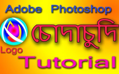 Adobe Photoshop New Logo Design Tutorial 2020 || Photoshop Chuda Chudi Logo Design Tutorial ||
