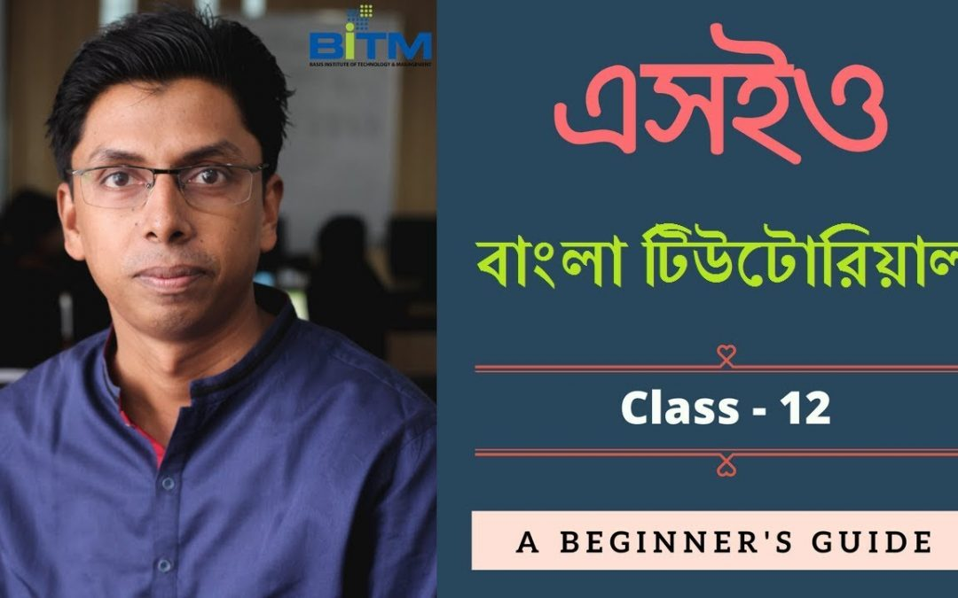 search engine optimization tips – SEO Bangla Tutorial by Md Faruk Khan   Part-12   WordPress Bangla Tutorial