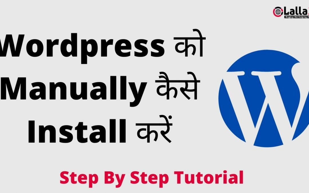 WordPress For Beginners – How To Install WordPress Manually Hindi Tutorial | Lallaji Tutorials