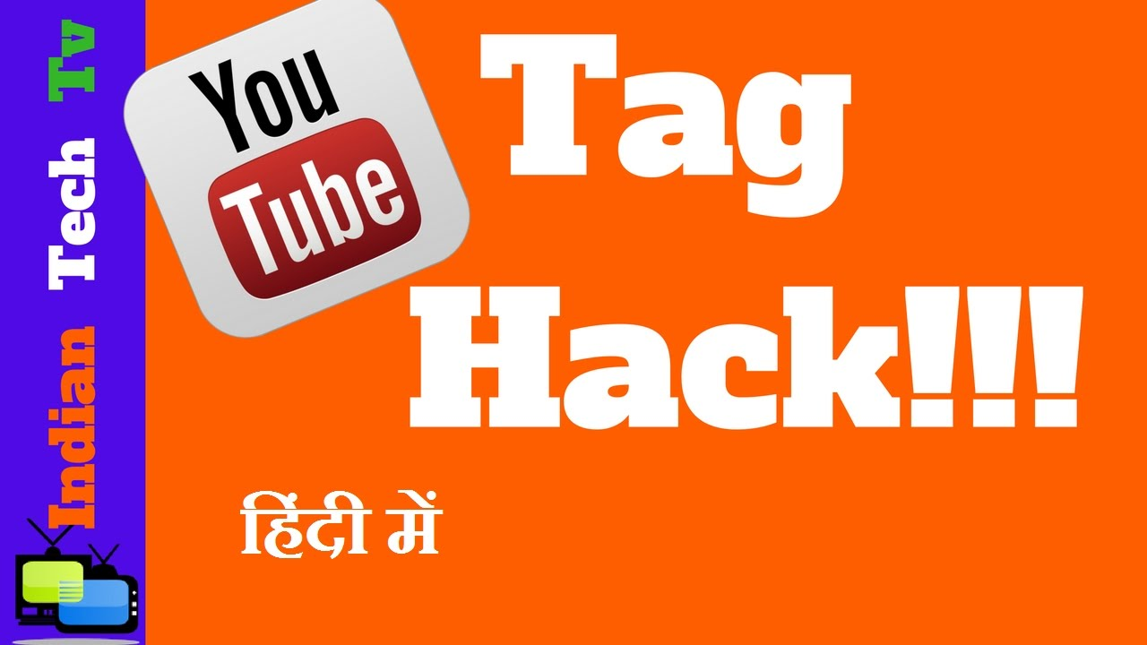 [Hindi] How to Find Tags of Any youtube video |  Youtube SEO | SEO TIPS