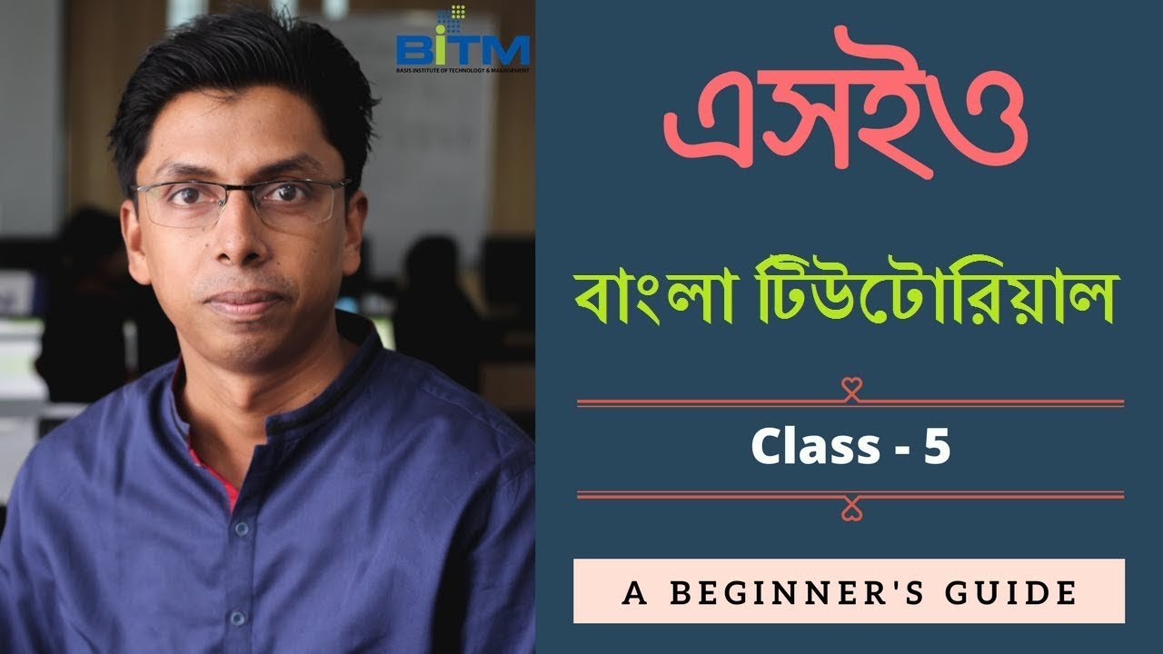 SEO Bangla Tutorial by Md Faruk Khan   Part-5   FREE SEO Course
