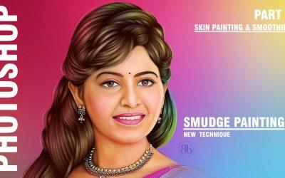 Smudge Painting Photoshop Tutorial – Part 2 | RK Graphics Barbil