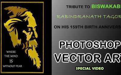 PHOTOSHOP VECTOR ART/ RABINDRANATH TAGORE VECTOR ART ON PHOTOSHOP/ PHOTOSHOP TUTORIAL/ Ritz Techknow