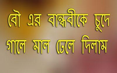Adobe Photoshop Logo Design Tutorial   Photoshop Chuda Chudi Logo Design Tutorial Part-28  
