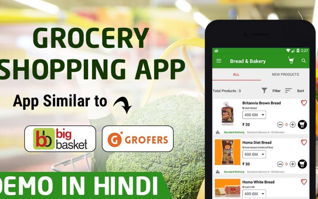 Grocery Shopping App | How To Develop Grocery Shopping App Like Bigbasket Demo in Hindi