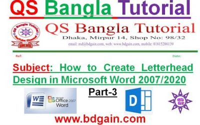 Do It Yourself – Tutorials – How to Create Letterhead PAD Design in Microsoft Word 2007/2020