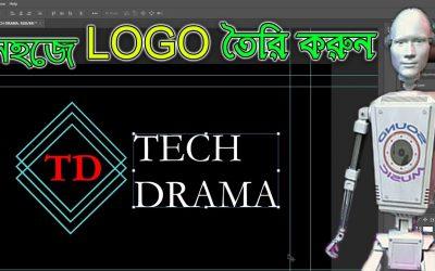 Do It Yourself – Tutorials – How to Create Professional Logo Design | Photoshop Tutorial
