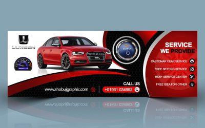 Do It Yourself – Tutorials – Photoshop Tutorial – Web Banner Car AD Design