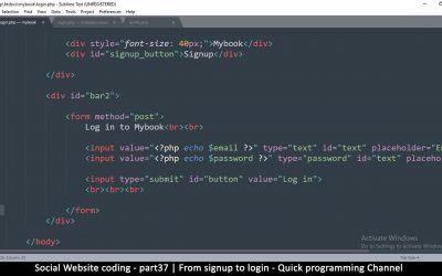 Do It Yourself – Tutorials – Social Website from scratch – Part 37 – From signup to login | OOP PHP with MYSQL Database