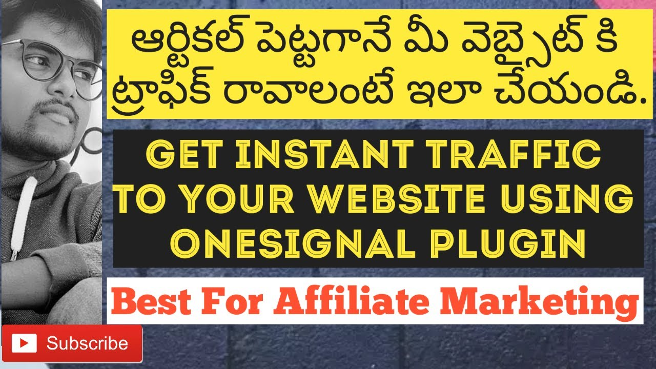 How To Get Free Direct Traffic to Your Website Using OneSignal Web Push Plugin || SanDeep360Tech