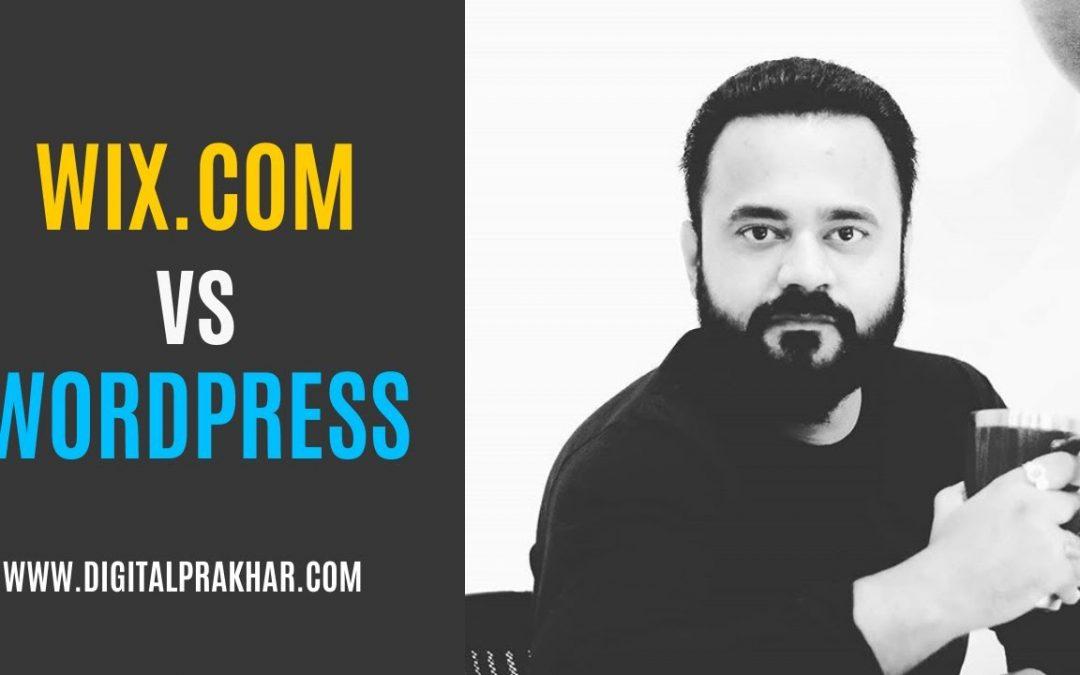 Kya wix.com SEO Friendly Hai? - Wix vs WordPress | Hindi Tutorial