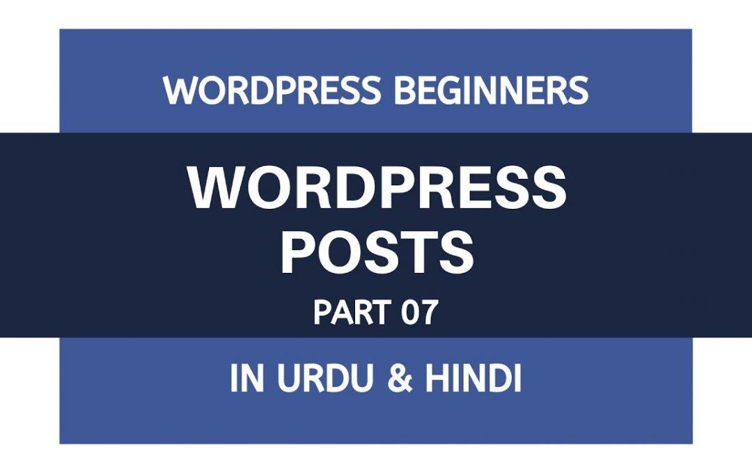 What are the Posts in Wordpress - Tutorial For Beginners   Urdu - Hindi