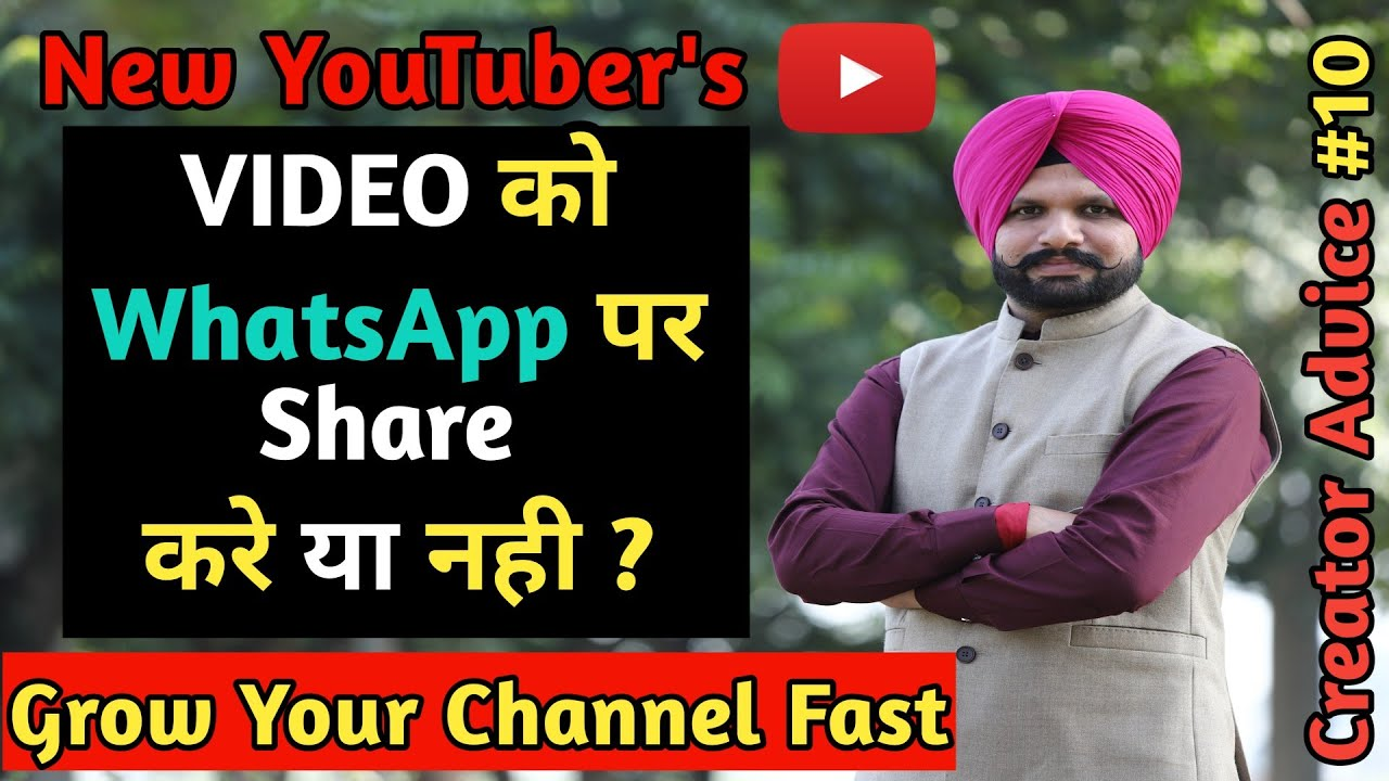 Grow your channel fast | How to viral youtube video