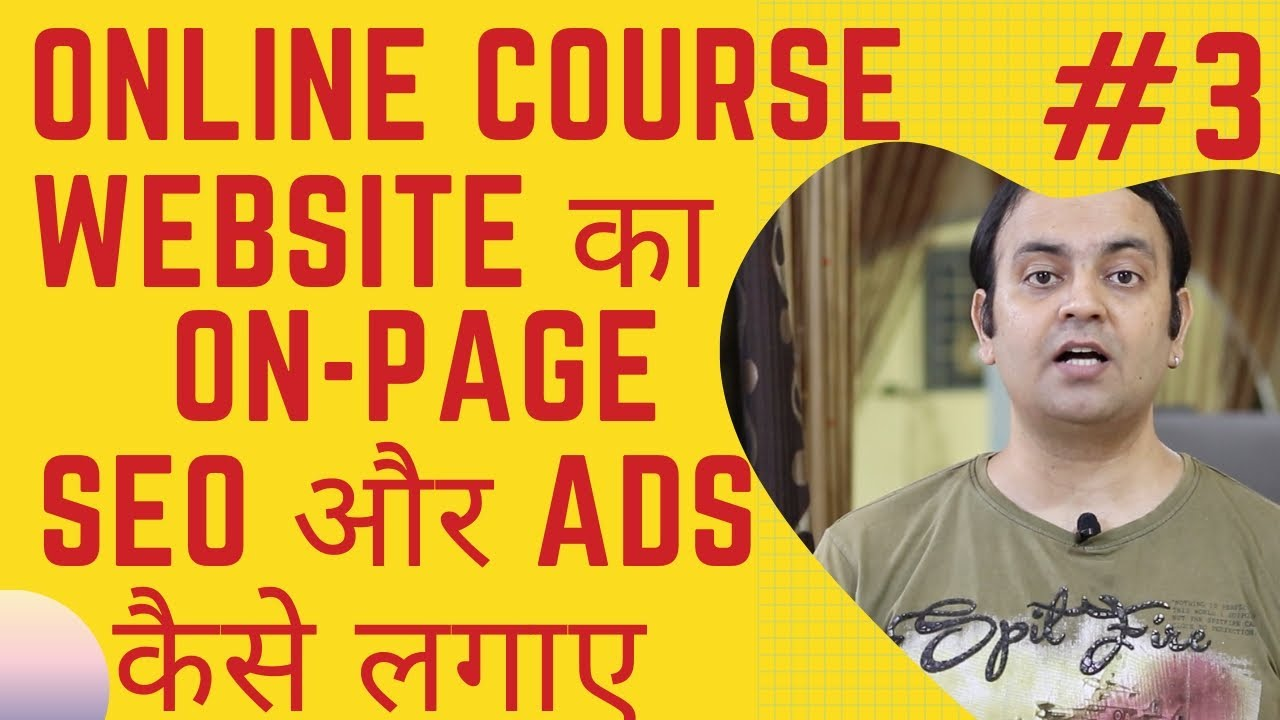 On Page SEO Tips | Google Adsense Code Placement | Online Free Course Website Hindi [Part-3]
