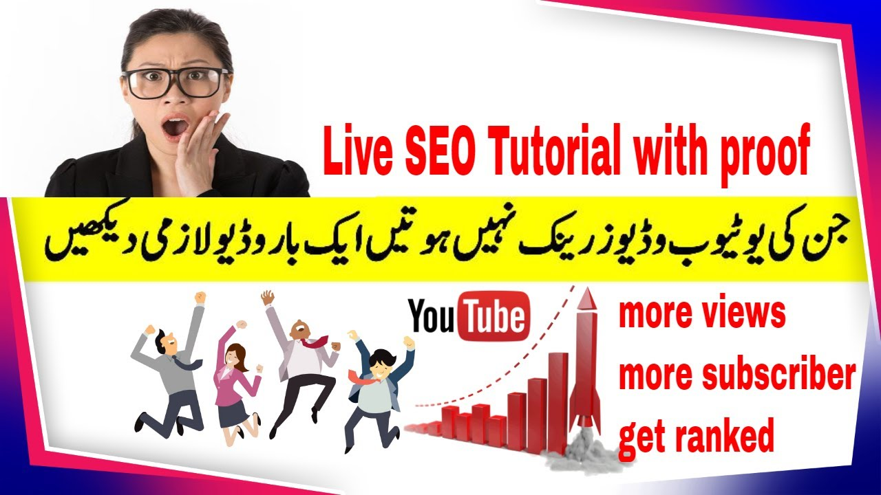 how to rank youtube videos | youtube videos live SEO
