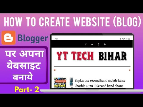 How To Create Website ( Blog ) In Hindi  || Blog Kaise Banaye 2020 || Create Blog Complete tutorial