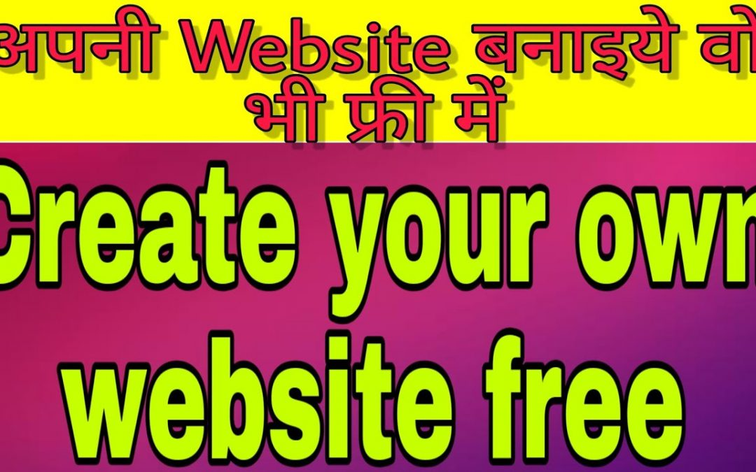 Create Your own Website Free. Full Video Tutorial Hindi