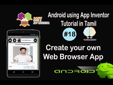 Create your own Web Browser App   Android Tutorial in Tamil  MIT App Inventor in Tamil  Tutorial #18