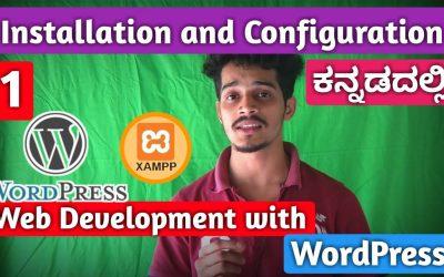 Do It Yourself – Tutorials – [Kannada] Tutorial 1: Installation and Configuration   Web Development with WordPress   Kirik Tech