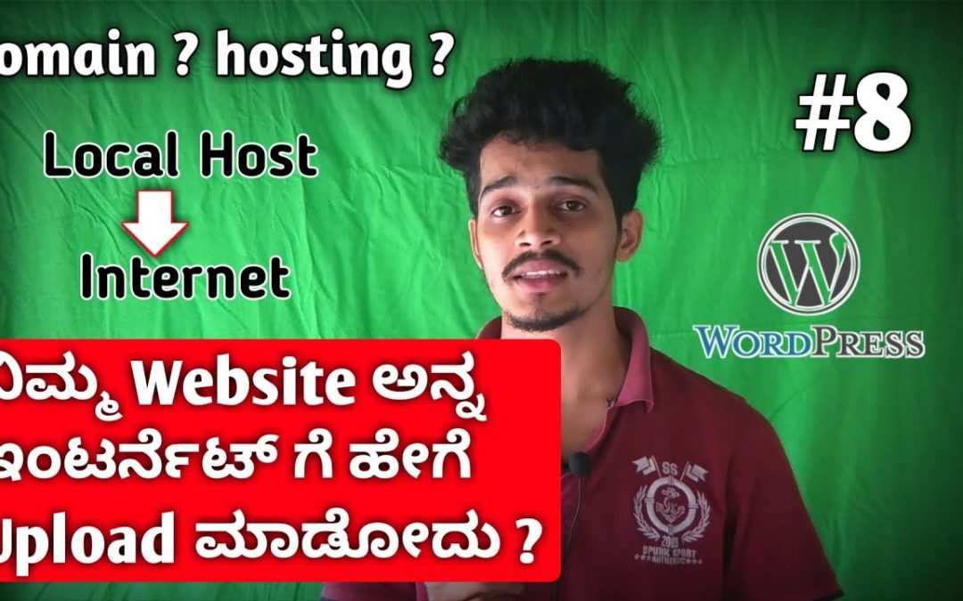 [Kannada] Tutorial 8: How to Upload Your Website To The Internet | Hosting and Domain Purchase