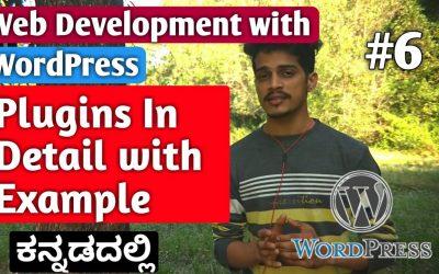 Do It Yourself – Tutorials – [Kannada]Tutorial 6:  Plugins in detail with Example   Web Development with WordPress   Kirik Tech