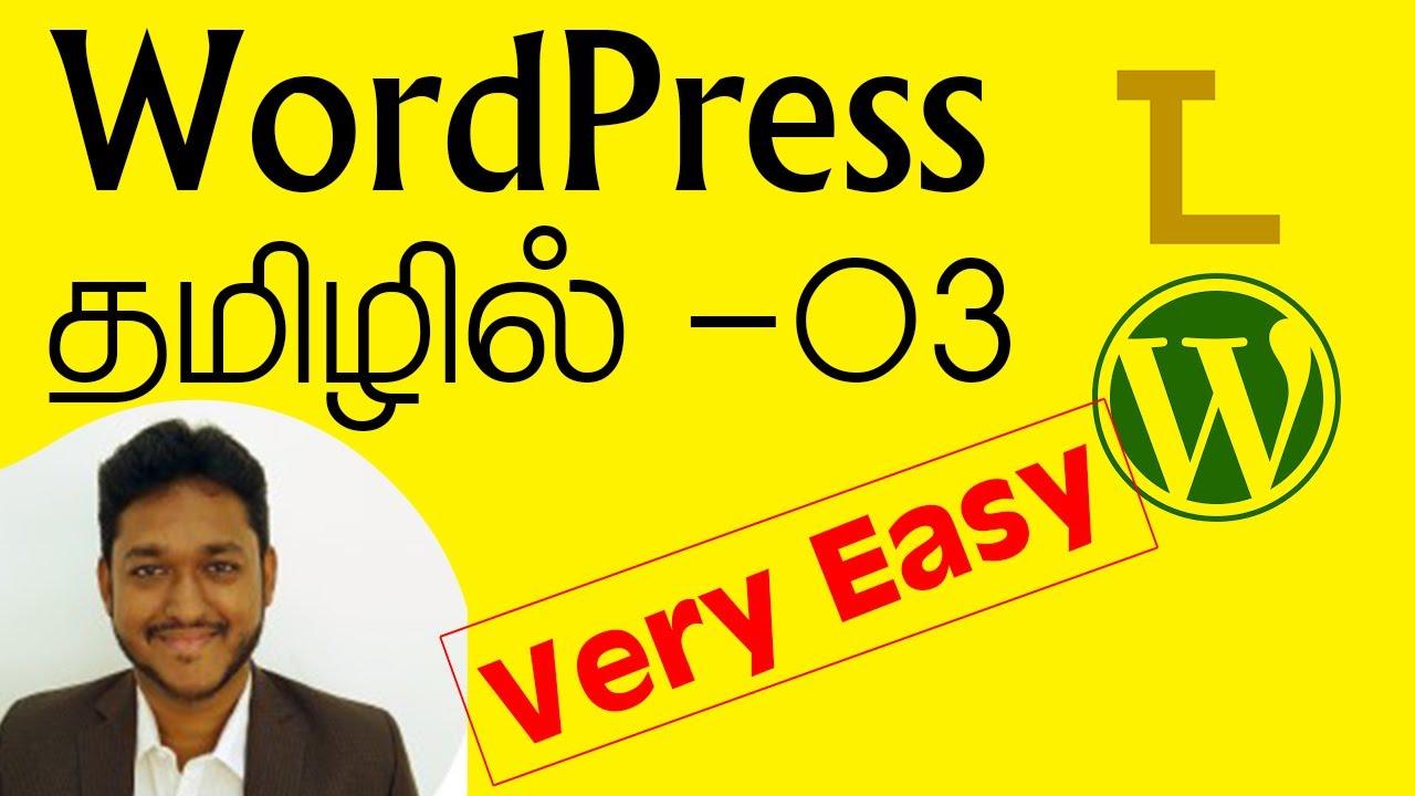 WordPress Tamil Tutorial Part 03 -  themes & logo  | Techiyal