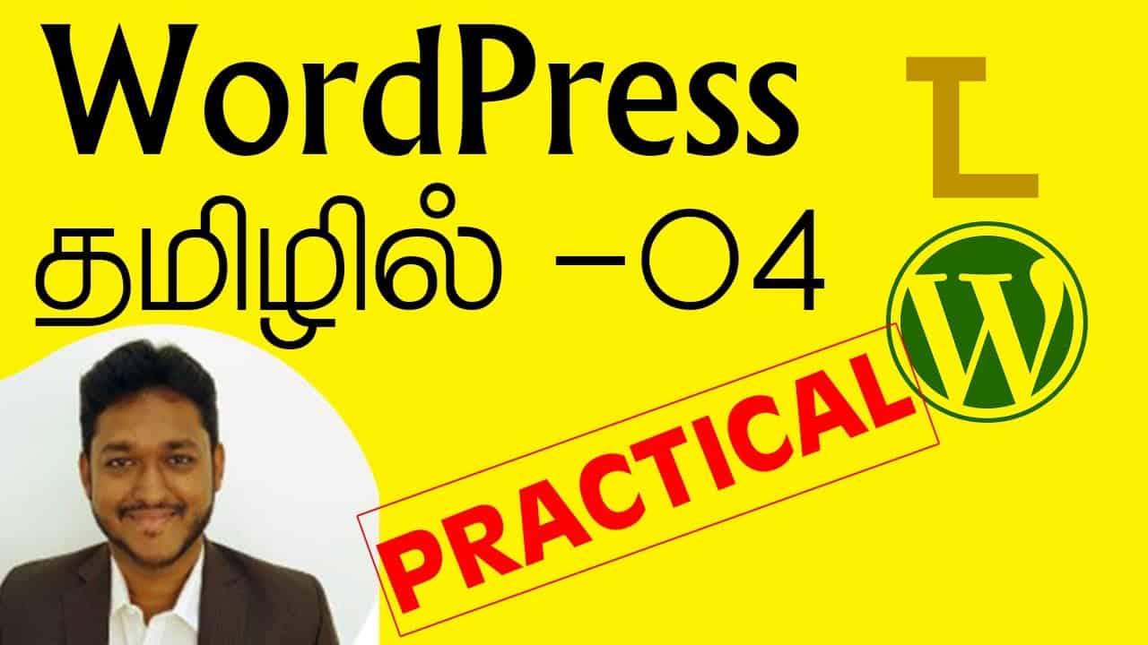 WordPress Tamil Tutorial Part 04 - Homepage & Slider Techiyal