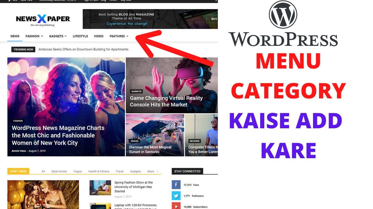 Wordpress menu and category tutorial hindi - Simple Way to add menu [Part-5]