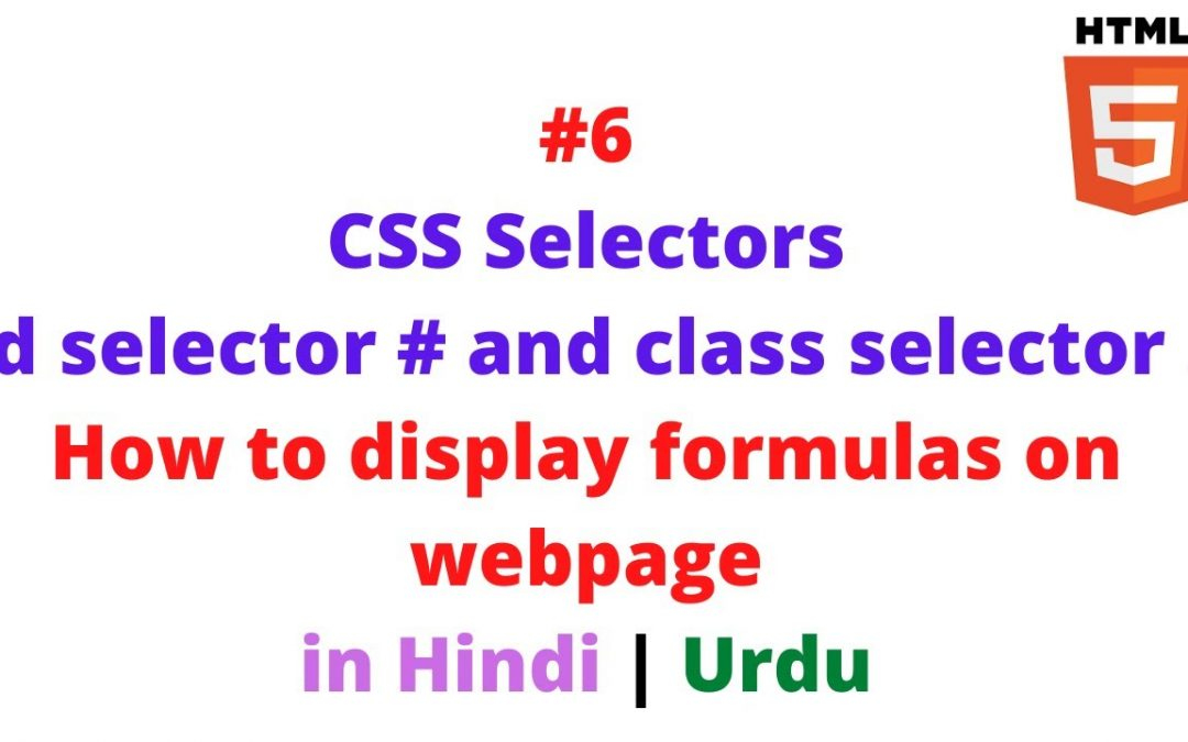 #6 CSS Selectors in Hindi | Urdu | How to display formulas on webpage | HTML5 Tutorial For Beginners