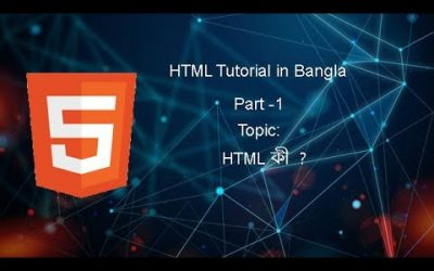 Do It Yourself – Tutorials – HTML Bangla Tutorial – 2020 | HTML Full Bangla Course For Beginners 2020 | Part – 1