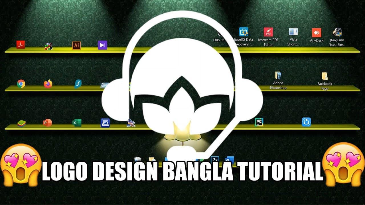 How To Create Logo Bangla tutorial | Totally Free | DeyLance