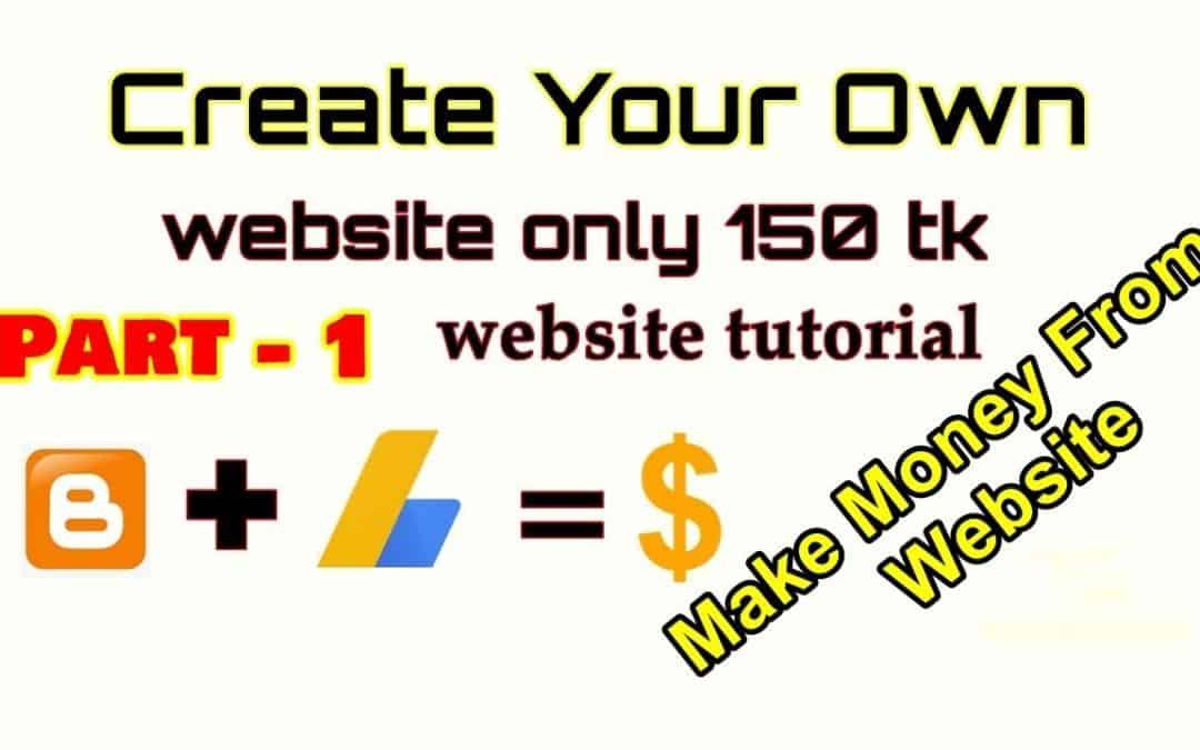Make your own website and make money |  bloging tutorial bangla 2020 for Beginner