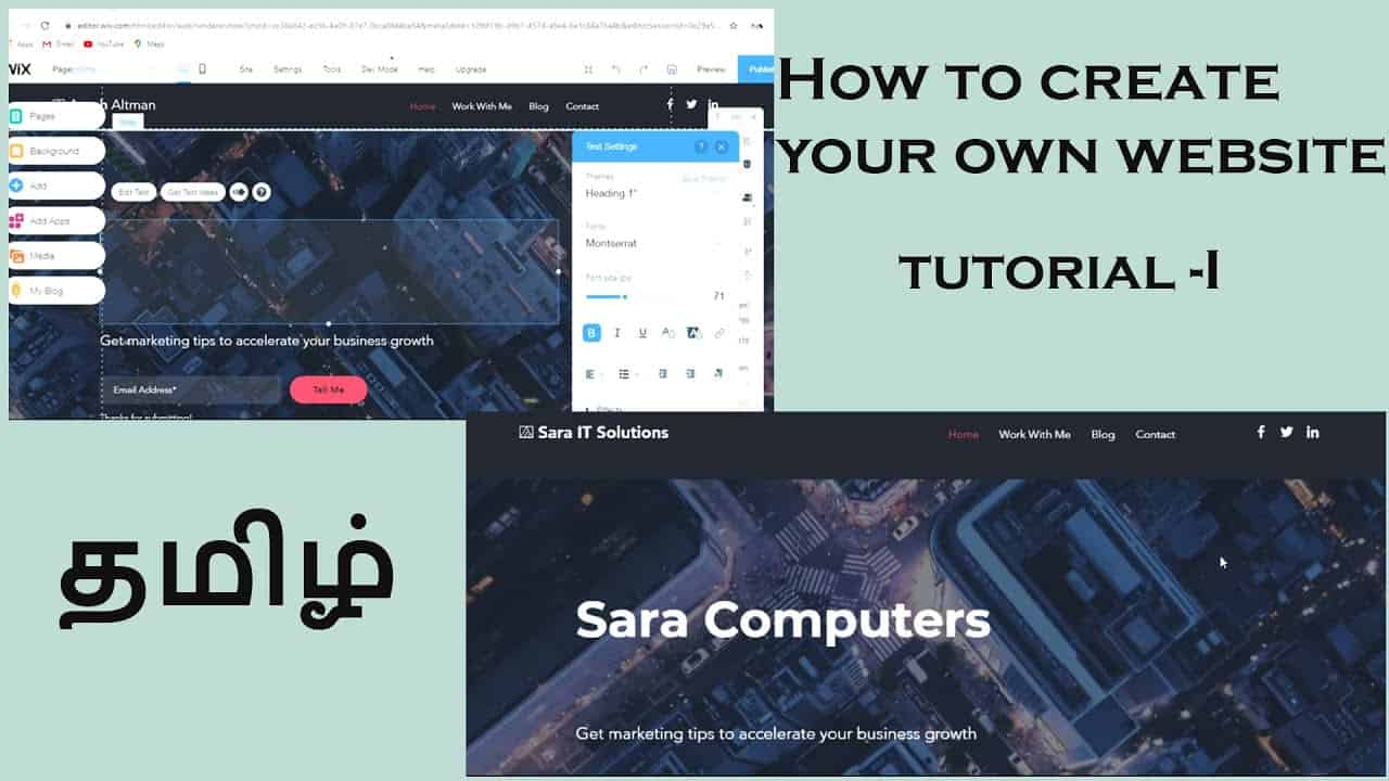 How to create your own website in tamil / web design Tutorial-I