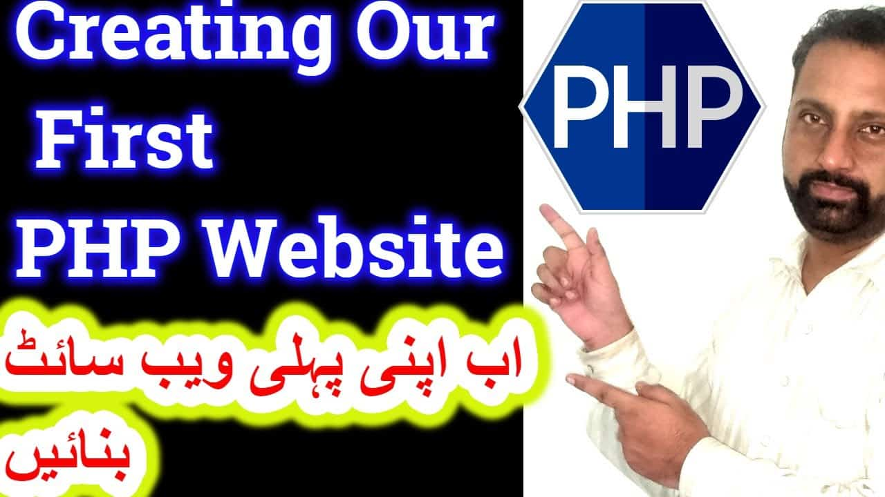 How To Create Your First PHP File || How to Build A website in PHP ||  PHP Tutorial Step By Step
