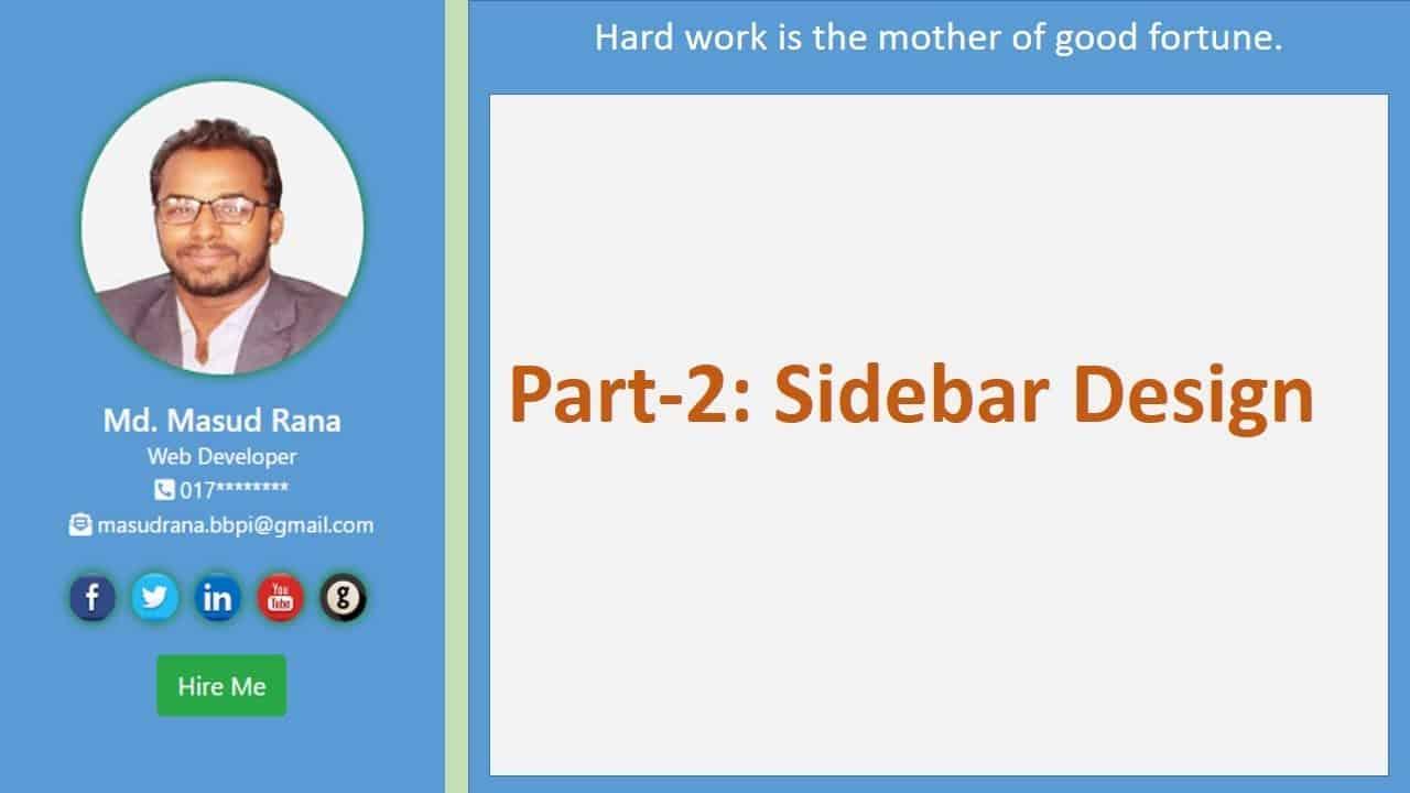 portfolio website part-2: sidebar design.